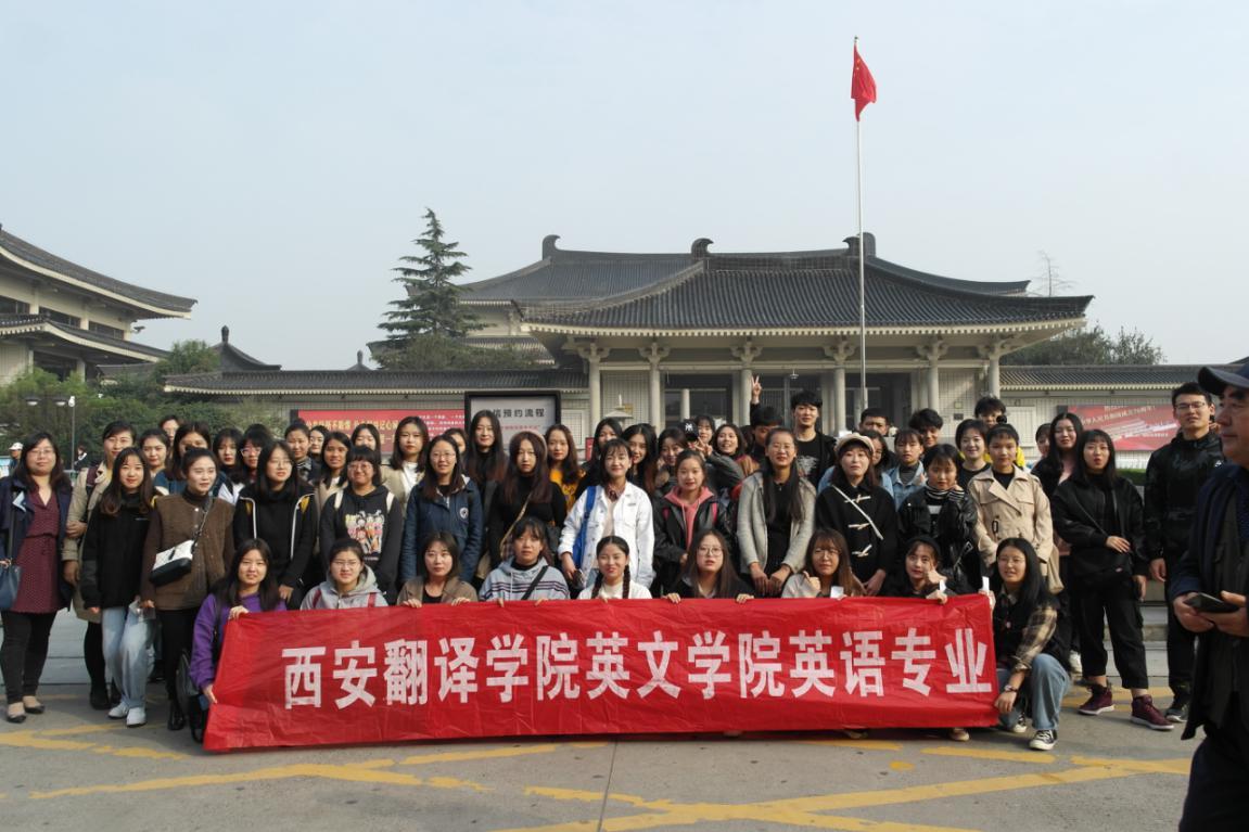 礹c.?c.?fh_英文学院国际旅游方向陕历博实习纪实
